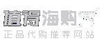 值得海购 zhidehaigou.com