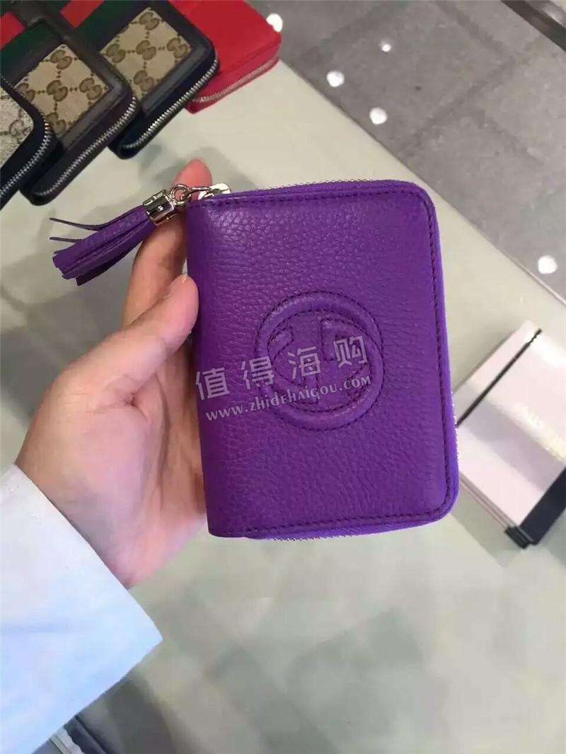 Gucci 古驰 欧州代购 零钱袋 专柜打折了