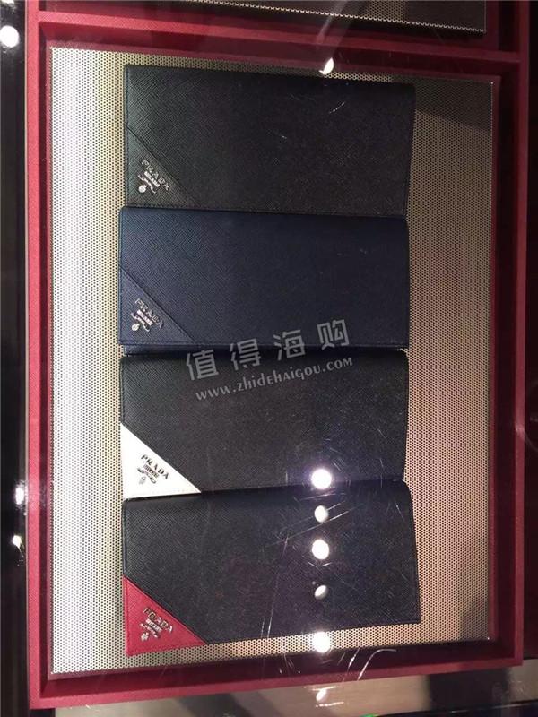 Prada 普拉达男士钱包代购 多个颜色选择 prada意大利代购
