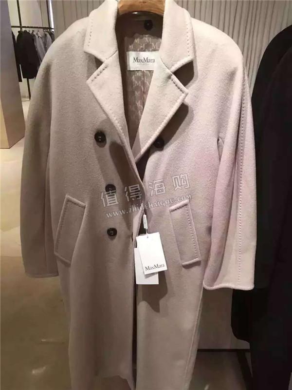MaxMara 2016年秋冬新款大衣 女士们最喜欢的女装品牌之一 Maxmara女装意大利代购