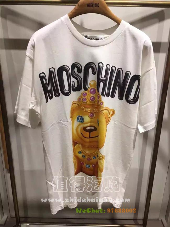 Moschino 2017年春夏新款女装 王冠小熊 意大利Moschino专柜正品代购