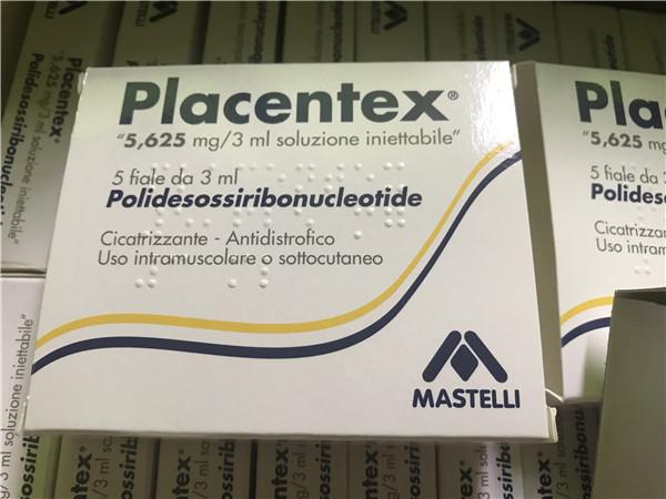 三文鱼水光针意大利药店正品代购Placentex使用心得 不用打我是直接肤
