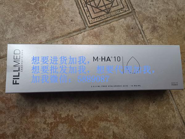 菲洛嘉mha10新版正品银盒装水光一盒3只!菲洛嘉水光针什么价格