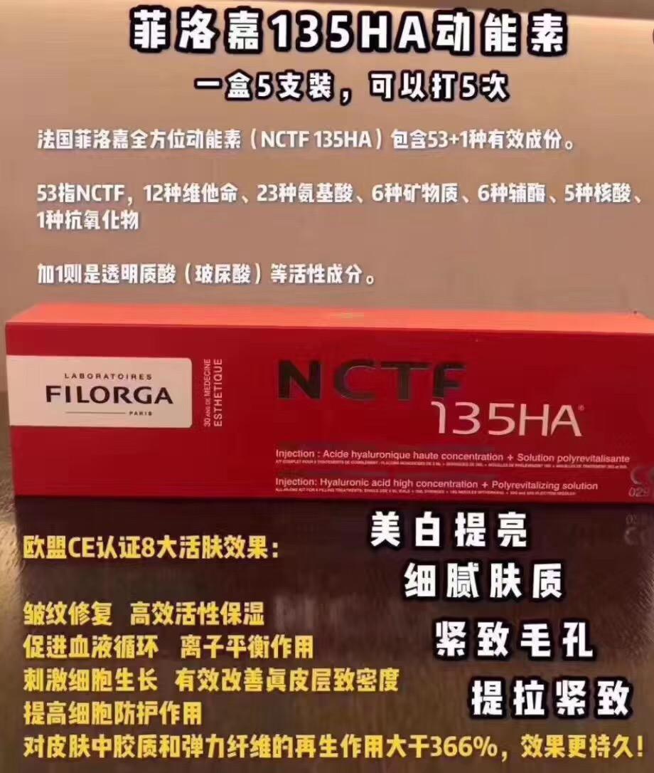 菲洛嘉MHA18水光针效果怎么样?菲洛嘉好用吗?