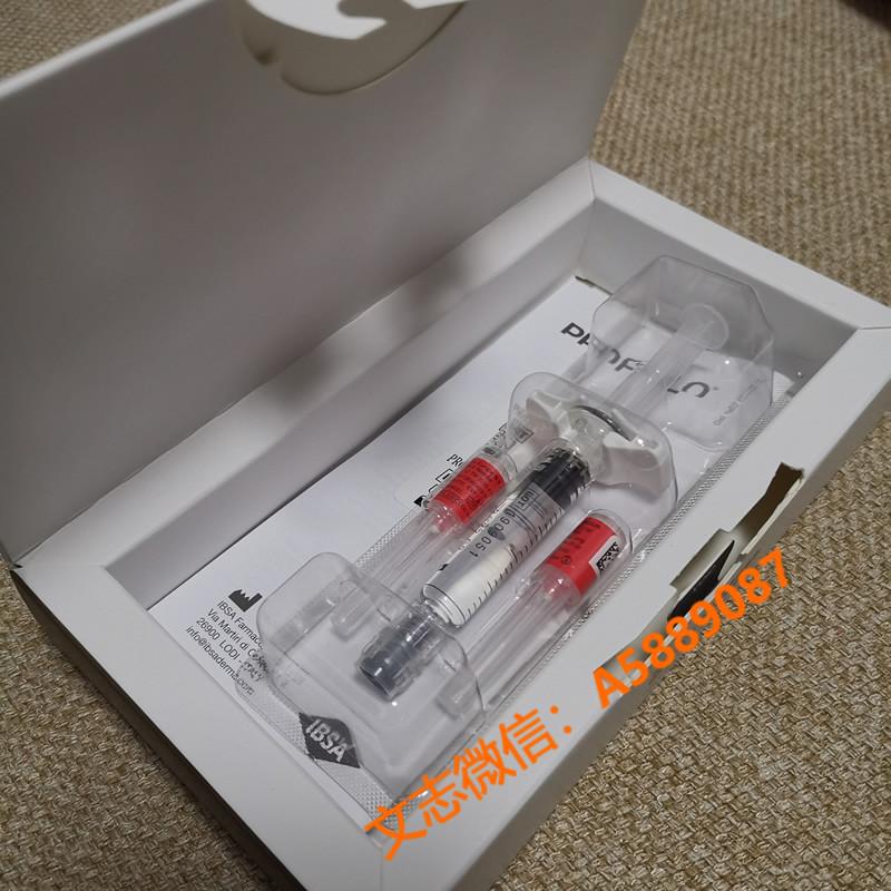 瑞士Profhilo五点提升针注射方法,提升针注射教程