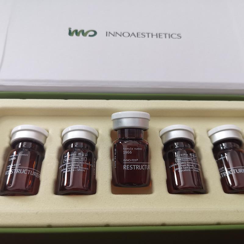 英诺皮肤世家专业医美祛黑小棕瓶 Inno Aesthetics
