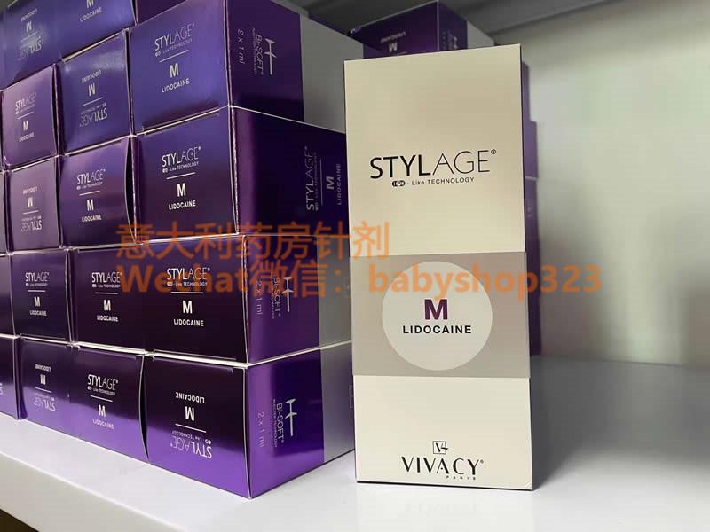 丝丽Stylage M玻尿酸品牌好不好