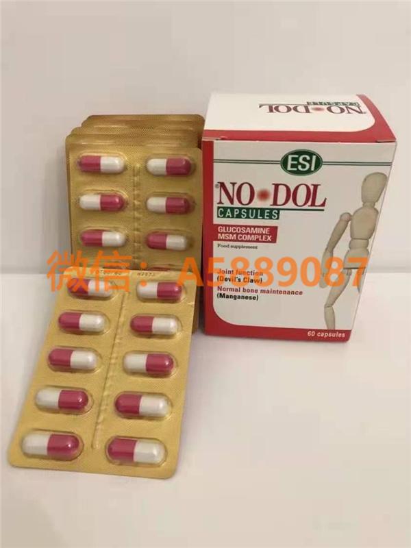 意大利ESI适合风湿病和关节炎 No Dol capsules 颗粒药丸
